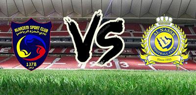 مشاهدة مباراة النصر والحزم اليوم فى الدورى السعودى بث مباشر 22-2-2020