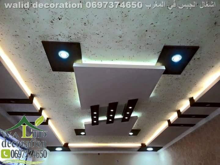 Travaux platre maroc for Decoration platre b13