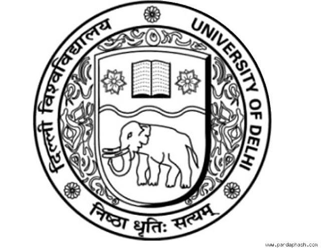 Delhi University Recruitment du.ac.in Apply Online Form