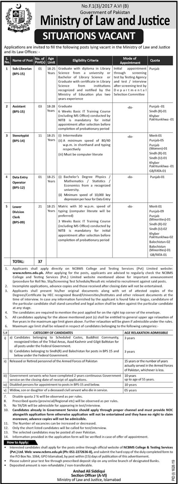 Law and Justice Ministry of Pakistan Jobs 2019 Recent advertising