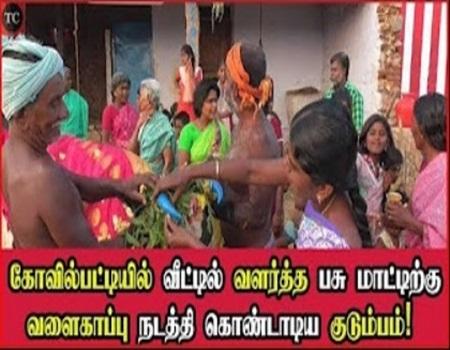 Nenjai Nekizha Vaitha Sampavam