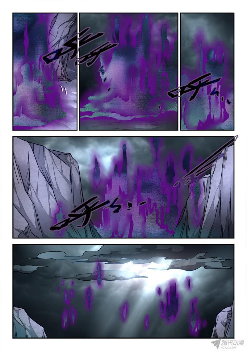 อ่านการ์ตูน Spirit Blade Mountain 156 ภาพที่ 5