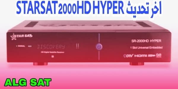 SR- 2000 hd hyper - Starsat 2000 hd hyper