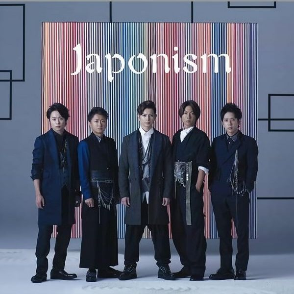 Download Japonism Flac, Lossless, Hi-res, Aac m4a, mp3