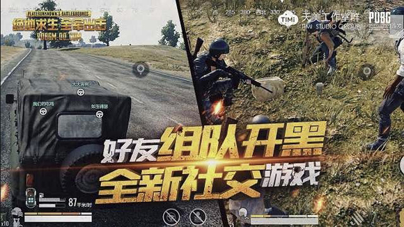 Download Playerunknown's Battlegrounds Mobile Mod Apk v0.11.0 Timi & LightSpeed English Android Terbaru