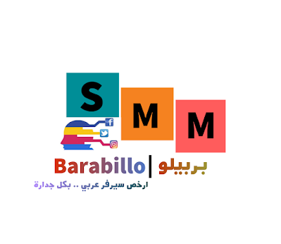 بربلو,باربلو,brabillo,بارا,موقع تذويد,بربيلو