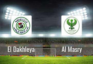 مشاهدة مباراة المصري والداخلية بث مباشر اليوم 27-5-2019 في الدوري المصري