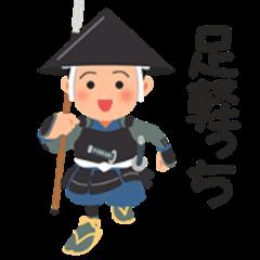 Ashigarutchi\