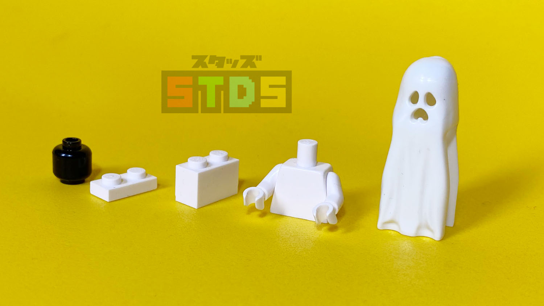 LEGOレビュー:闇夜に光るお化けミニフィギュアがかわいすぎる