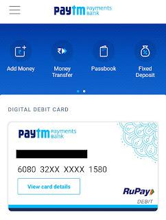 Paytm bank - Debit card