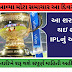 The big news on the issue of IPL is the idea of starting the tournament from this day.