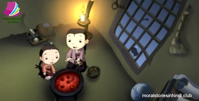 Sun and Moon - Bedtime Stories for Kids | सन एंड मून - बेडटाइम स्टोरी