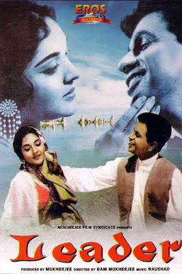 Leader 1964 Hindi 2CD DVDRip 1.5GB