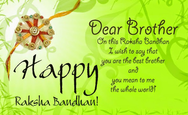 Raksha Bandhan 2020 Wishes in Bengali