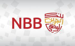 رقم خدمة عملاء فروع بنك البحرين الوطني الخط الساخن المجانى 1443