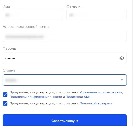Регистрация в Binaryx 2