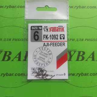 Aji-1092 (FEEDER) (6)