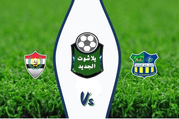 نتيجة مباراة مصر المقاصة والإنتاج الحربي اليوم السبت 8-02-2020 الدوري المصري