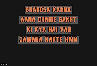 Top 29 Best Attitude FB Status In Hindi 2020 - Quotezilla