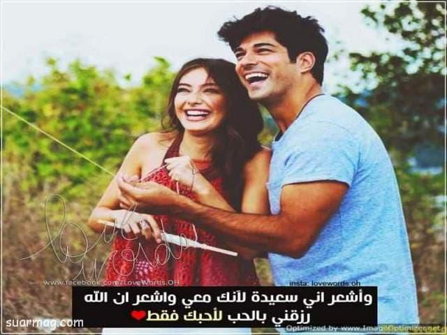 صور حب رومانسية 15   Romantic love Images 15