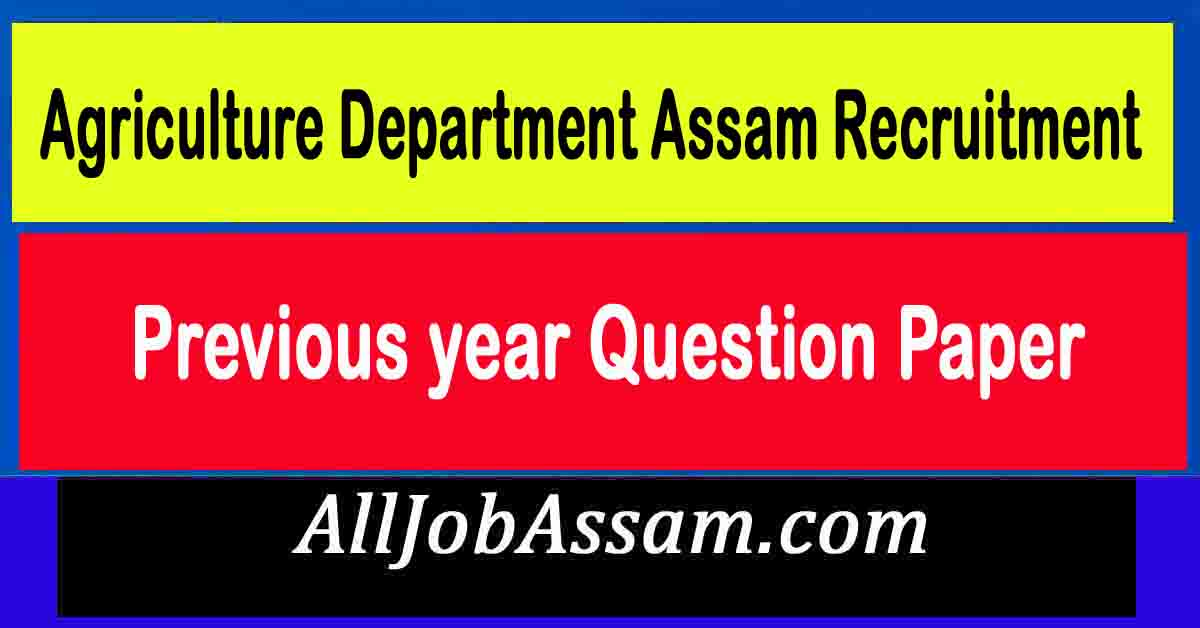 Agriculture Department Assam Recruitment