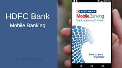 Reset HDFC Debit Card PIN - Phone Banking