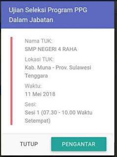 jadwal tanggal pretes PPGJ 2019