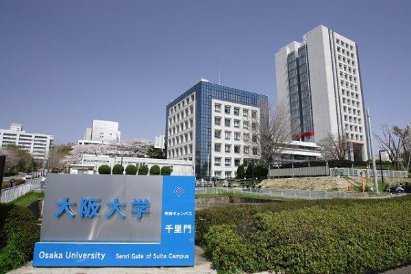 منحة جامعة أوساكا في اليابان 2021 | ممولة بالكامل