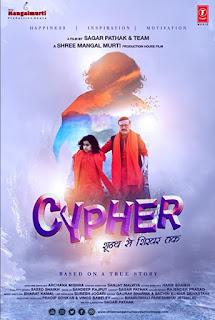 Cypher 2019