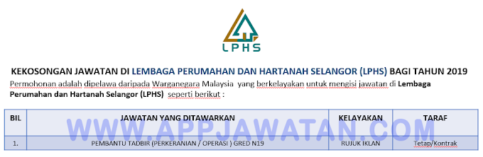 Jawatan Kosong Terkini di Lembaga Perumahan dan Hartanah Selangor (LPHS).