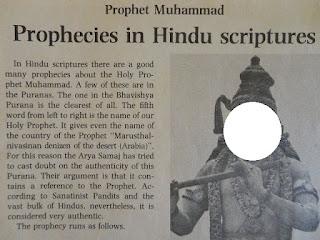 Ternyata Nabi Muhammad yang dinantikan oleh umat Hindu