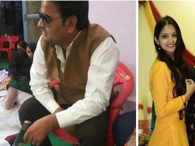 साक्षी का केस निपटा नहीं, अब केशव प्रसाद मौर्य के करीबी भाजपा नेता के साथ हो गया वही कांड