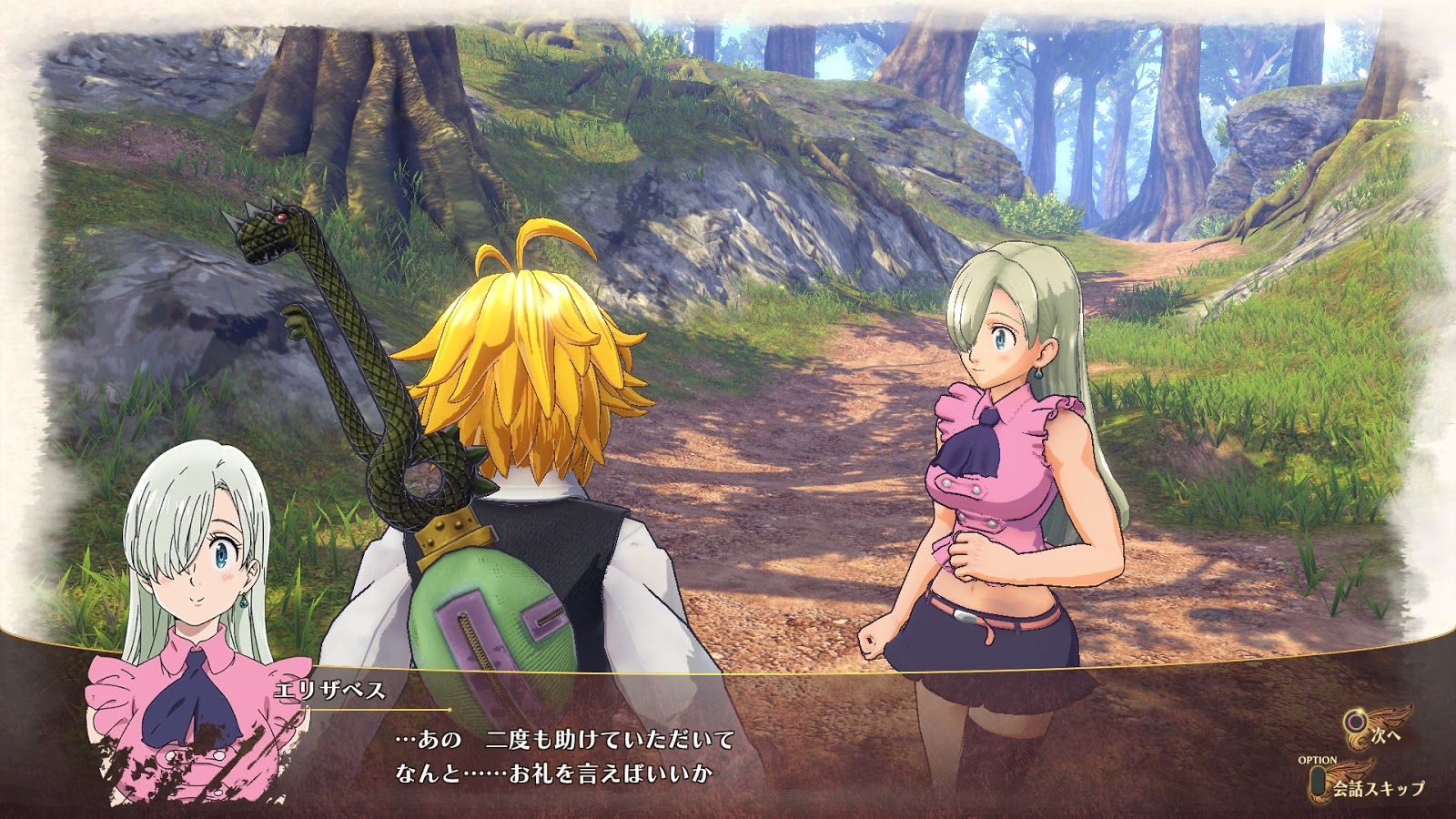 The Seven Deadly Sins: Knights of Britannia nos presenta el Modo Aventura