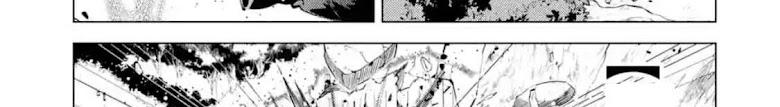 Tensei Kenja no Isekai Life - หน้า 82