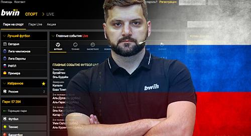 Situs Judi Bwin.ru Yang Beroperasi Di Rusia Menjalin Kerjasama Dengan Parimatch