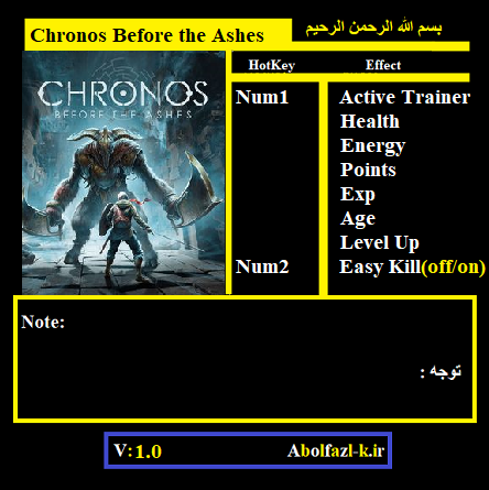 Chronos: Before the Ashes:  Trainer (+7) [1.0]