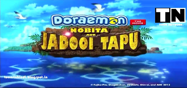 Doraemon Movie:Nobita Aur Jadooi Tapu HINDI Full Movie Download or Watch