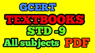 Std 9 All Subject GCERT textbooks download