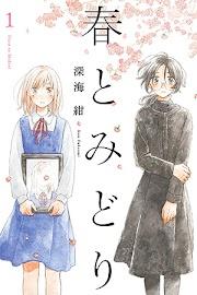 Haru and Midori