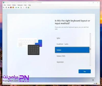 تحميل windows 11 الاصلية للكمبيوتر