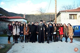 Εξόρμηση φοιτητικής Συνάξεως Ιεράς Μητροπόλεως Κίτρους, Κατερίνης και Πλαταμώνος