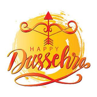 Dusserha Greeting, Happy VijayaDashmi