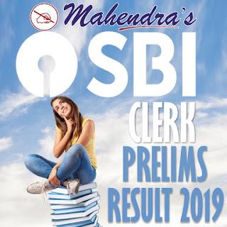 SBI Clerk Prelims Result 2019 Released