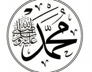 laki utusan Allah SWT yang menerima wahyu untuk disampaikan kepada umatnya 25 Nama-Nama Nabi dan Rasul yang Wajib Diketahui dalam Islam