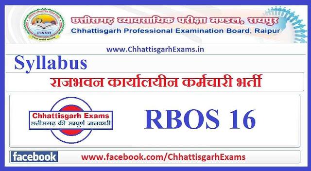 syllabus of RBOS16