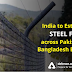 India to establish STEEL FENCE across Pakistan and Bangladesh border