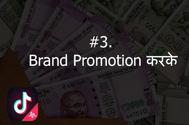 earn money from tiktok from brand promotion