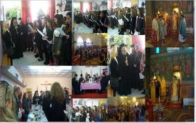 Εκκλησιασμός του Γυμνασίου Οβρυάς υπό του Θεοφιλέστατου Επισκόπου Κερνίτσης κ. Χρυσάνθου
