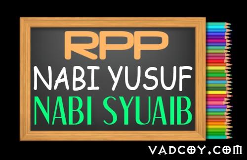 RPP PAI Kelas 3 Tahun 2021/2022, Materi Kisah Nabi Yusuf dan Nabi Syuaib