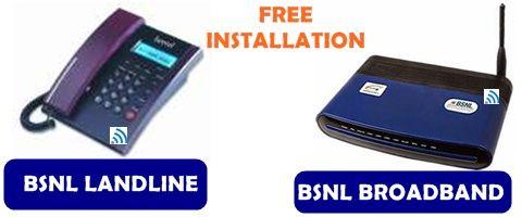 BSNL Landline offers